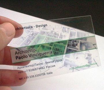 tarjetas de presentacion pvc impresa transparente
