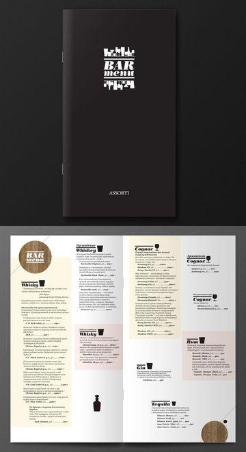 diseños de menus de restaurantes modernos