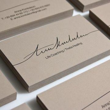 tarjetas de presentacion en serigrafia papel craft