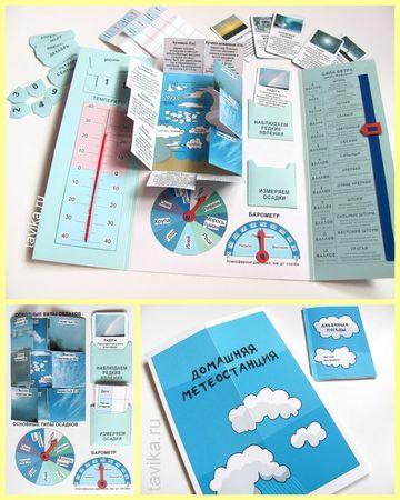 modelos de tripticos escolares hecho con recortes