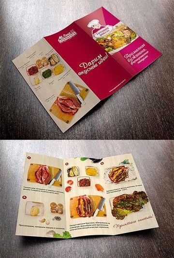 tripticos creativos para editar de comidas