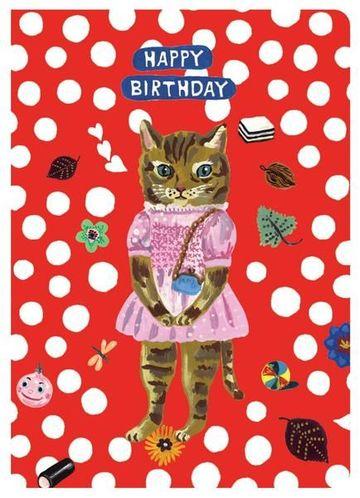 imagenes de cumpleaños con gatos en vectores