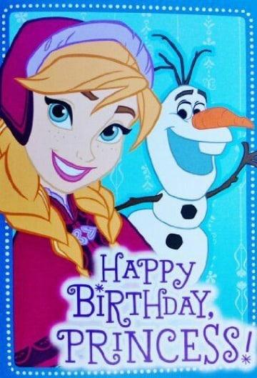 modelos de tarjetas de cumpleaños de princesas