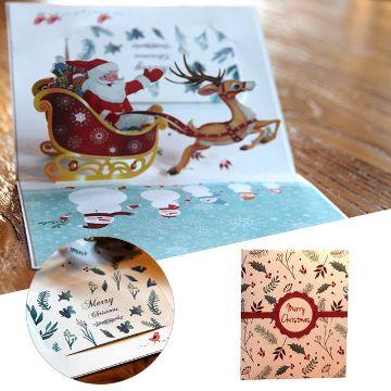 tarjetas navideñas en 3d dibujos