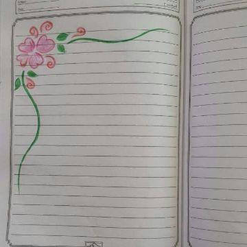 diseños para decorar hojas de cuadernos marcos