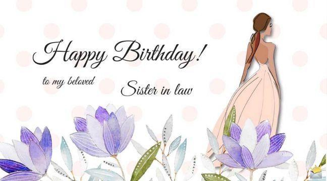 tarjetas de cumpleaños para una cuñada digital