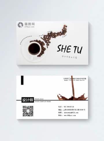 tarjetas de presentacion de cafeterias ambos lados
